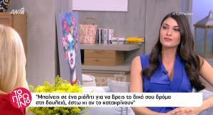 """Η Εύη Ιωαννίδου αιφνιδίασε τη Φαίη Σκορδά: """"Είπε ότι αν έρθω εδώ καλεσμένη θα πάει στην κουζίνα""""!"""