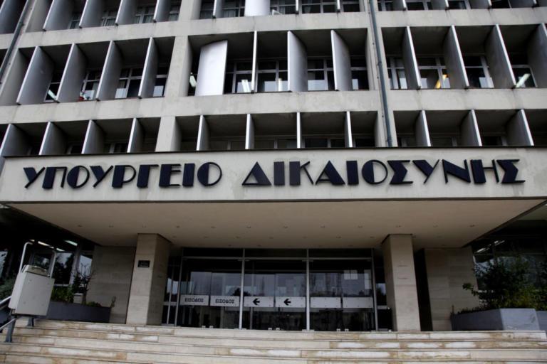 Υπ. Δικαιοσύνης: Σύσκεψη για την αναβάθμιση των δικαστικών κτιρίων σε Ρόδο και Κω | Newsit.gr