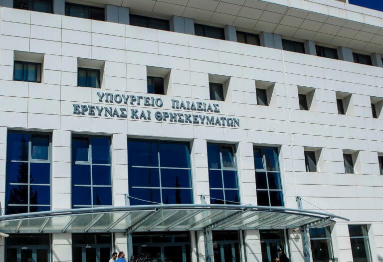 Υπ. Παιδείας: Δεν υπάρχει έκτακτη εγκύκλιος για την γρίπη   Newsit.gr