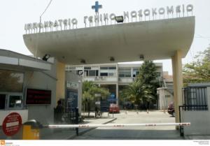 Καιρός: Γέμισαν τα νοσοκομεία της Θεσσαλονίκης λόγω… πτώσεων