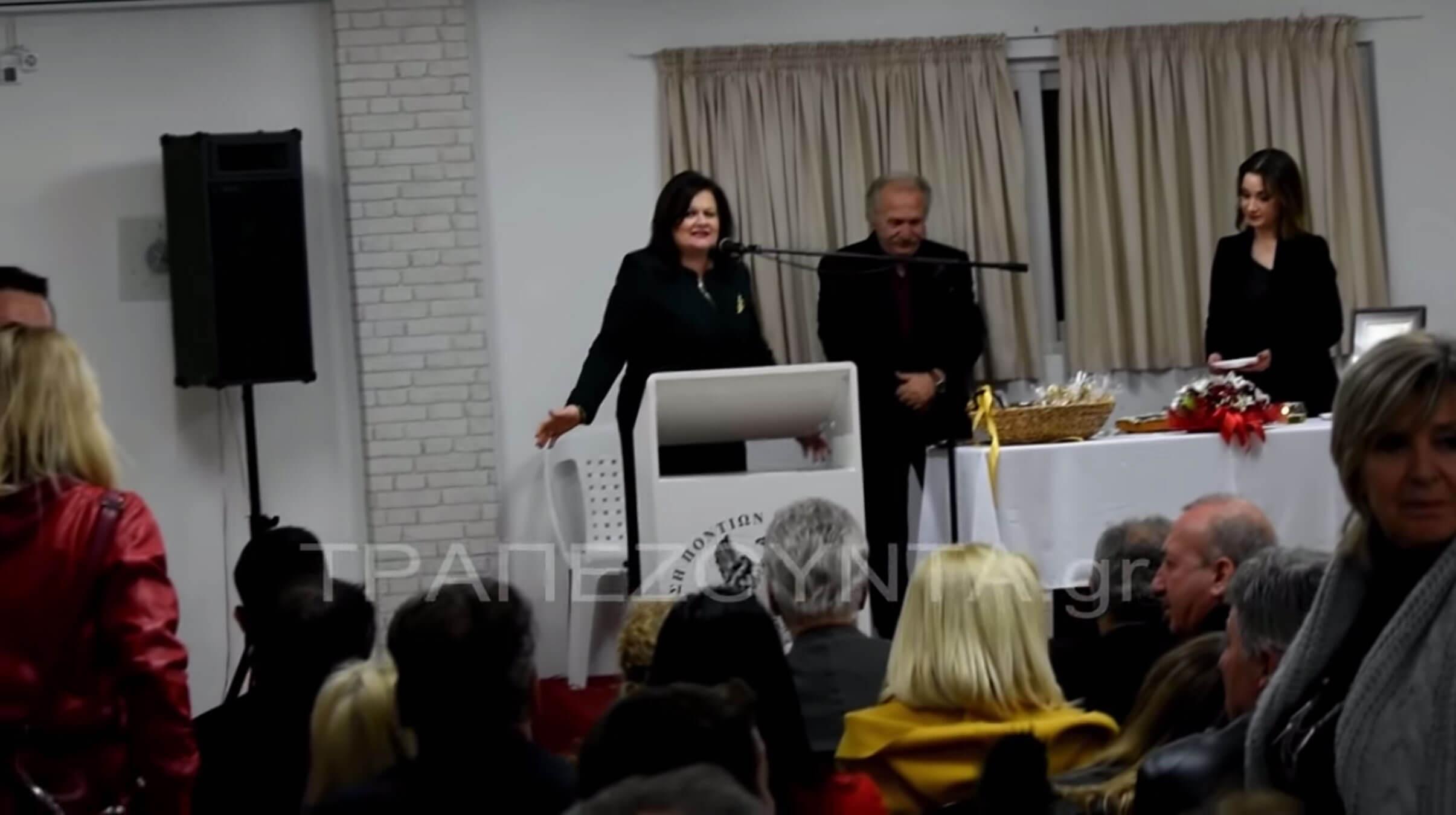 Αποδοκίμασαν τη Χαρά Καφαντάρη στο Περιστέρι: «Είμαστε Μακεδόνες! Φύγε δεν σε θέλουμε!» video