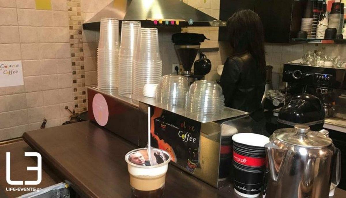 Θεσσαλονίκη: Τους έβλεπαν να πίνουν αυτό τον καφέ και προσπαθούσαν να πιστέψουν στα μάτια τους [pics, video]