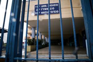 Καιρός: Κλειστά σχολεία την Τρίτη σε Φθιώτιδα – Ευρυτανία
