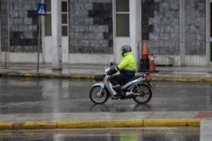 Καιρός σήμερα: Βροχερό Σάββατο – Ακόμα και χιονόνερο σε κάποιες περιοχές