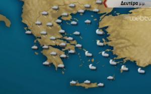 Πρόγνωση καιρού από τον Σάκη Αρναούτογλου: Βροχές και καταιγίδες μέχρι την Πέμπτη
