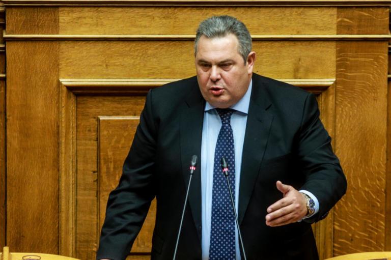 Αυτά είναι τα έγγραφα που κατέθεσε στη Βουλή ο Καμμένος   Newsit.gr