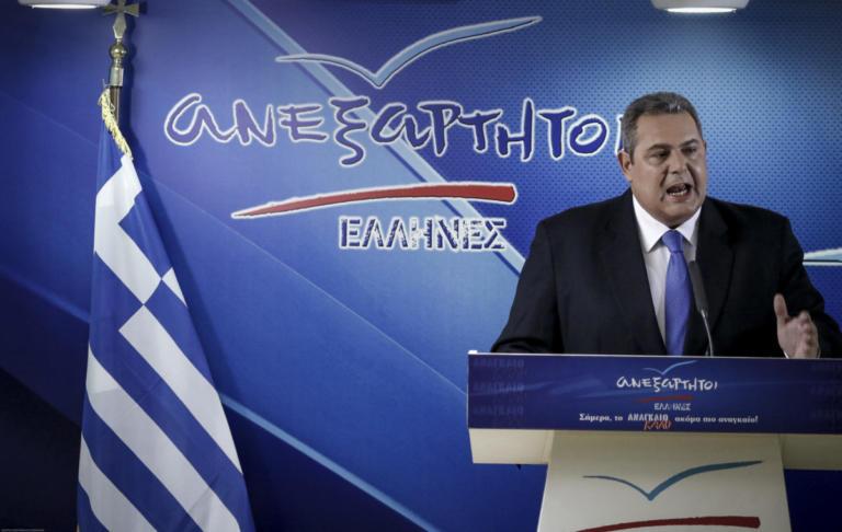 Δείτε live τη συνέντευξη Τύπου του Πάνου Καμμένου | Newsit.gr