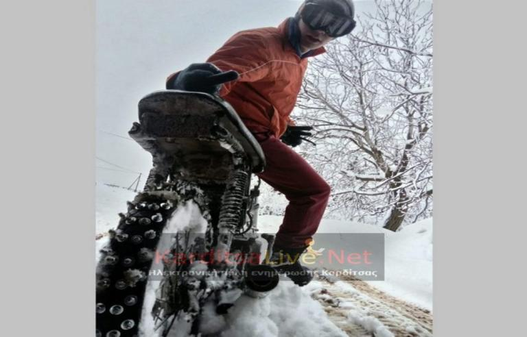 Καρδίτσα: Απίστευτη πατέντα για να κυκλοφορούν με δίκυκλα… στο χιόνι! Video | Newsit.gr