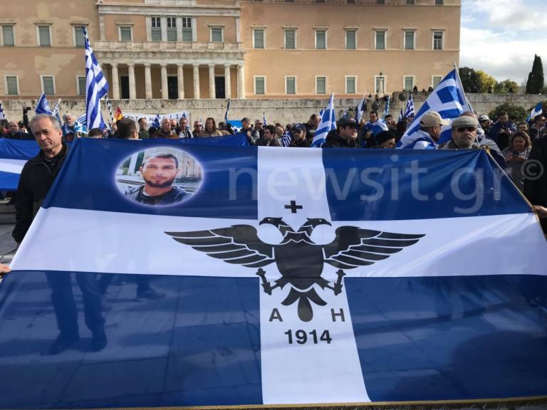 Κατσίφας: Η σημαία του στο συλλαλητήριο για την Μακεδονία! video, pics