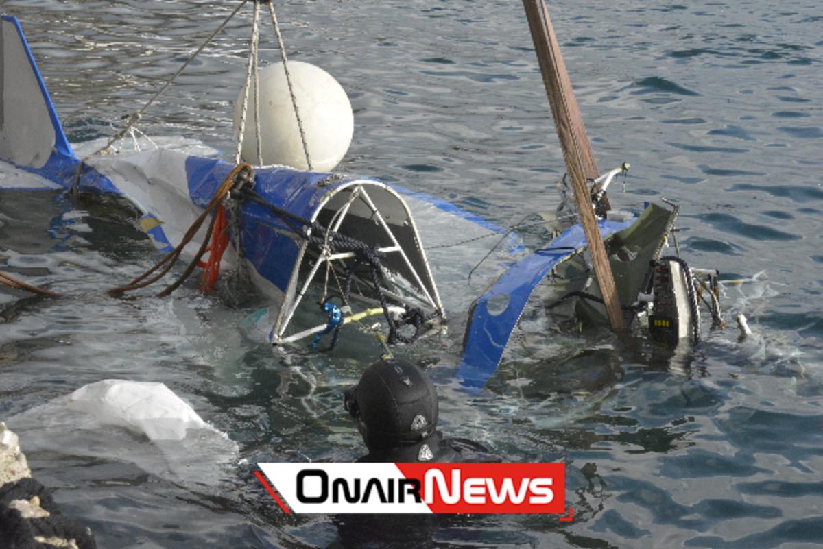 Μεσολόγγι: Ανελκύθηκε το αεροσκάφος του άτυχου πιλότου, Παναγιώτη Κεφαλά – video, pics | Newsit.gr