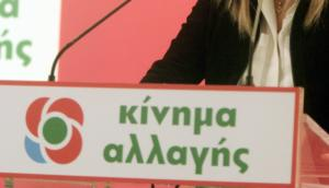 ΚΙΝΑΛ: Παραιτήθηκε από την Κεντρική Πολιτική Επιτροπή η Τάνια Καραγιάννη