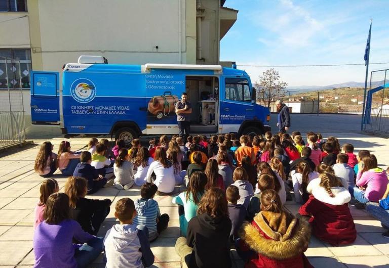 Στην Καβάλα τον Ιανουάριο το πρόγραμμα «ΟΠΑΠ στη Γειτονιά» | Newsit.gr