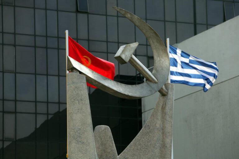 """ΚΚΕ: Απομεινάρια της ΝΔ και του ΠΑΣΟΚ συγκροτούν την """"προοδευτική συμμαχία"""" του Τσίπρα"""