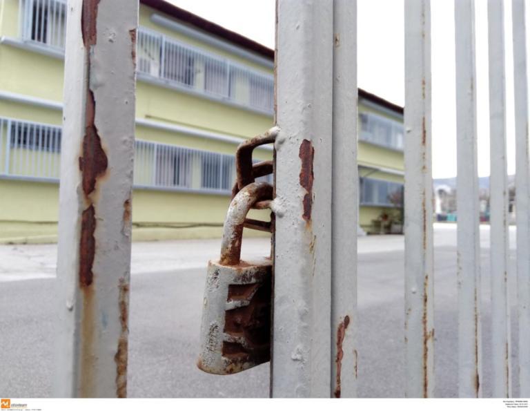 Κλειστά σχολεία αύριο στα Τρίκαλα