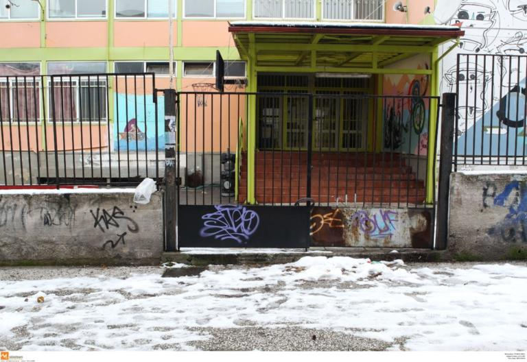 Κλειστά σχολεία και αύριο Παρασκευή – Συνεχής ενημέρωση! | Newsit.gr