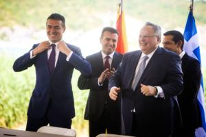 Κοτζιάς: «Βόρεια Μακεδονία καλώς ήρθες στη ζωή μας»!