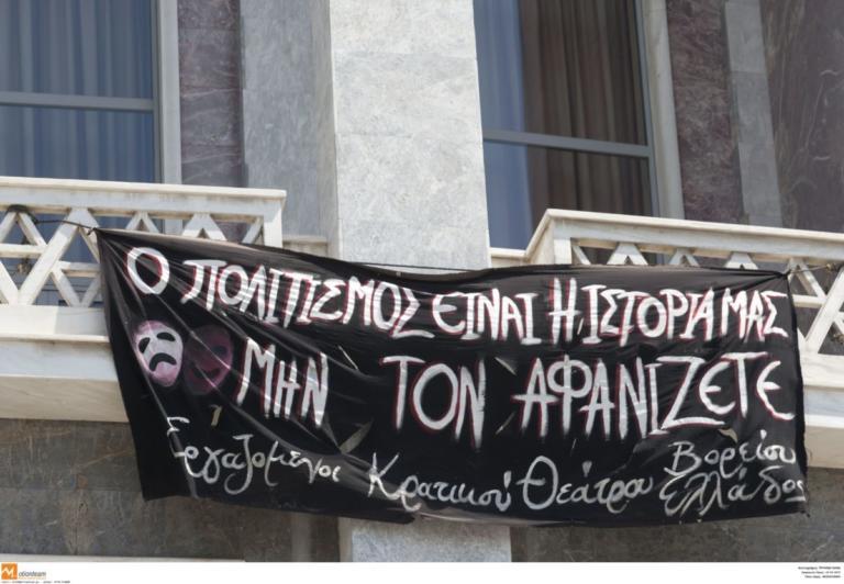 Θεσσαλονίκη: Κλειστές παραμένουν οι επτά σκηνές του ΚΘΒΕ