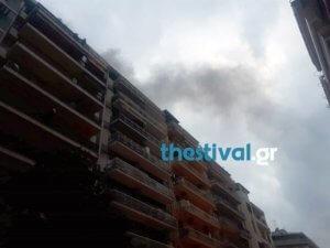 Φλεγόμενο διαμέρισμα στο κέντρο της Θεσσαλονίκης! – video