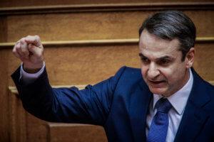 Μητσοτάκης για Τσίπρα: «Είναι ένας ανάξιος πρωθυπουργός που διχάζει το λαό»