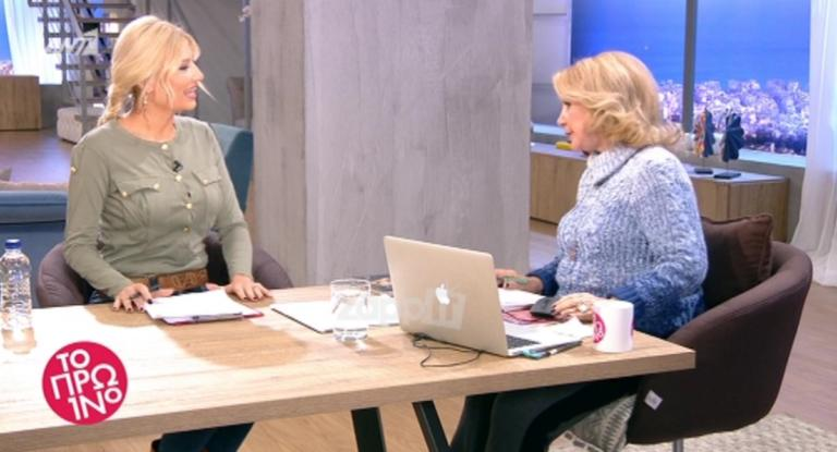 Χαμός με το κουμπί στο μπούστο της Φαίης Σκορδά! Της έκανε παρατήρηση η Λίτσα Πατέρα… | Newsit.gr