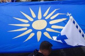 Ψήφισμα του Περιφερειακού Συμβουλίου Δυτικής Μακεδονίας για τη Συμφωνία των Πρεσπών
