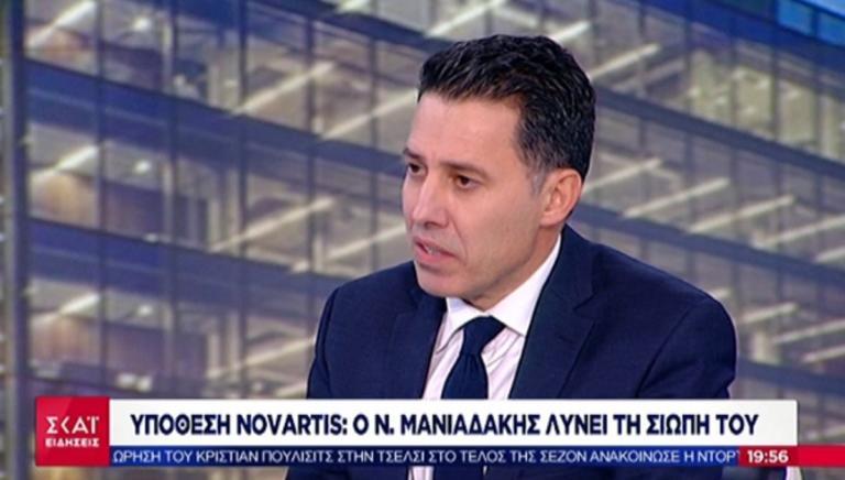 """""""Βόμβα"""" από Μανιαδάκη: Μου ζητήθηκε να πω ότι πήραν χρήματα Σαμαράς, Γεωργιάδης και Στουρνάρας"""