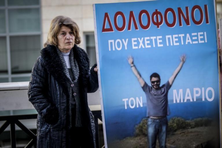 """Μάριος Παπαγεωργίου: """"Πες μου επιτέλους πού έχεις θάψει το παιδί μου"""" ξέσπασε η μητέρα του Μάριου στη δίκη!   Newsit.gr"""