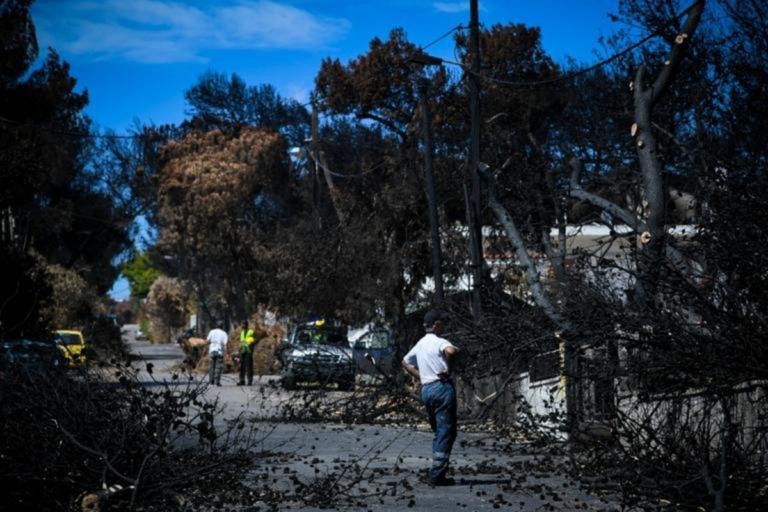 Μάτι: Γεγονός η πρώτη αγωγή συγγενών θυμάτων κατά του Δημοσίου! | Newsit.gr