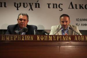Μαυραγάνης: Πραξικόπημα αν η Συμφωνία των Πρεσπών δεν περάσει από την αρμόδια επιτροπή