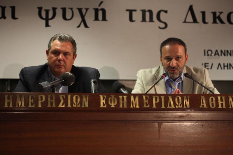 Μαυραγάνης: Πραξικόπημα αν η Συμφωνία των Πρεσπών δεν περάσει από την αρμόδια επιτροπή | Newsit.gr