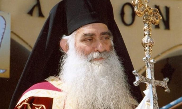 Την Τετάρτη η εξόδιος ακολουθία του Μακαριστού Μητροπολίτη Σιατίστης – Τοποτηρητής ο Καστορίας | Newsit.gr
