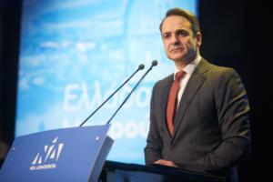 Μητσοτάκης: Η χώρα δεν αντέχει μια δεύτερη τετραετία ΣΥΡΙΖΑ