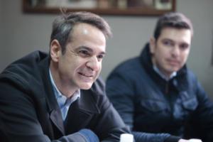 Νέα δέσμευση Μητσοτάκη για ΕΝΦΙΑ «Μείωση κατά 30% σε βάθος διετίας»