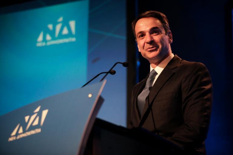 Μητσοτάκης: «Σήμερα η Νέα Δημοκρατία είναι ανανεωμένη, ενωμένη, έτοιμη και δυνατή, για να αλλάξει την Ελλάδα»