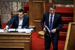 δημοσκόπηση Νέα Δημοκρατία ΣΥΡΙΖΑ