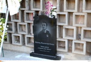 ΠΑΟΚ: Δύο νέες συλλήψεις για την ανθρωποκτονία του Κύπριου οπαδού!