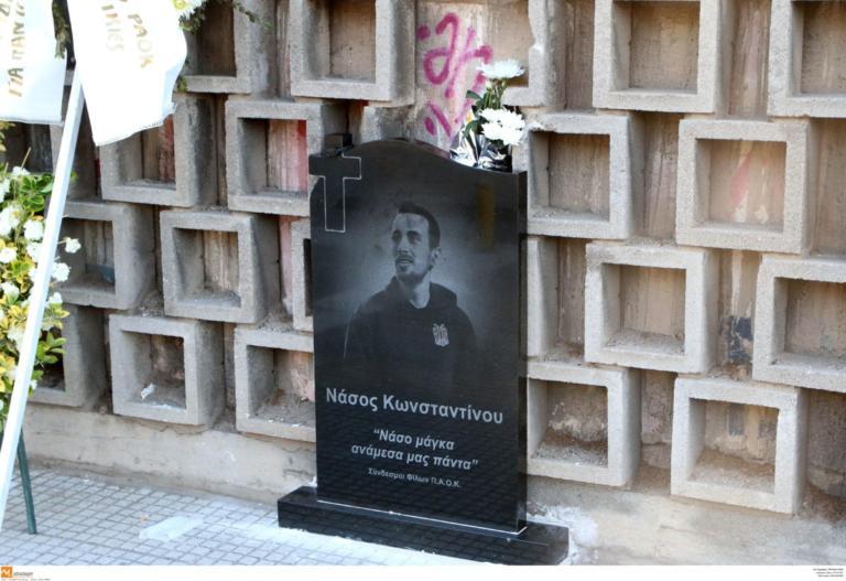 ΠΑΟΚ: Δύο νέες συλλήψεις για την ανθρωποκτονία του Κύπριου οπαδού! | Newsit.gr