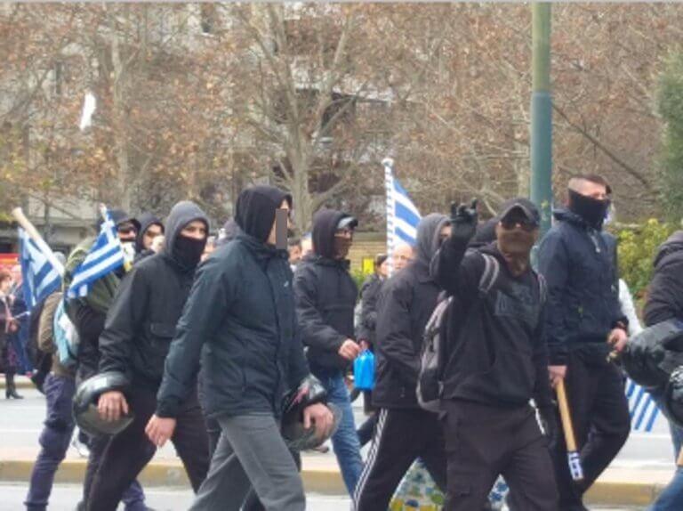 Η ΝΔ βγάζει… στη φόρα «μπαχαλάκηδες» από το συλλαλητήριο! [pics] | Newsit.gr