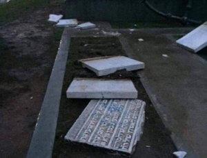 Επίθεση αγνώστων στο μνημείο του παλιού εβραϊκού νεκροταφείου
