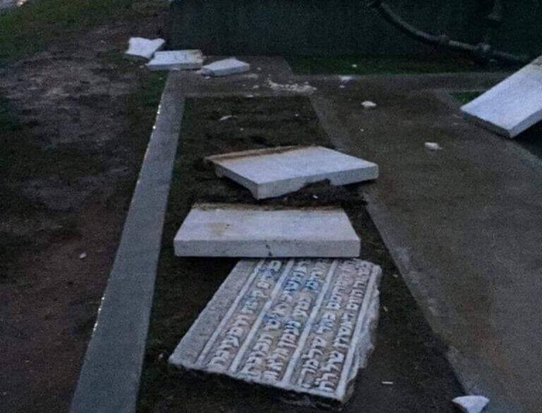 Θεσσαλονίκη: Αντιδράσεις για τη βεβήλωση του εβραϊκού νεκροταφείου – «Χτυπούν με τη μάσκα του πατριωτισμού»! | Newsit.gr