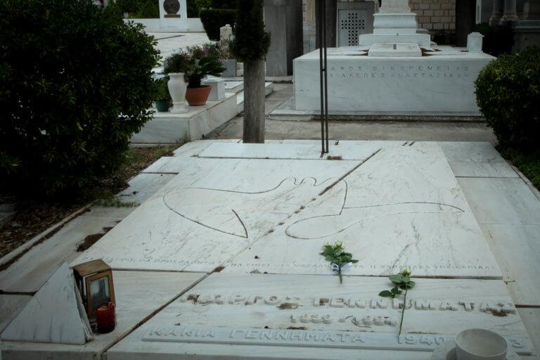 Σέρρες: Πήγαν να κάνουν εκταφή και βρήκαν άλλο νεκρό στη θέση του δικού τους – Τι είχε συμβεί…   Newsit.gr