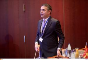 Βόρεια Μακεδονία: Πανηγυρίζει ο Ντιμιτρόφ, εκλογές ζητά η αντιπολίτευση!