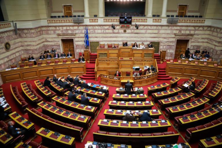 Βουλή: Στις 10 το πρωί της Τρίτης η συζήτηση για ψήφο εμπιστοσύνης | Newsit.gr