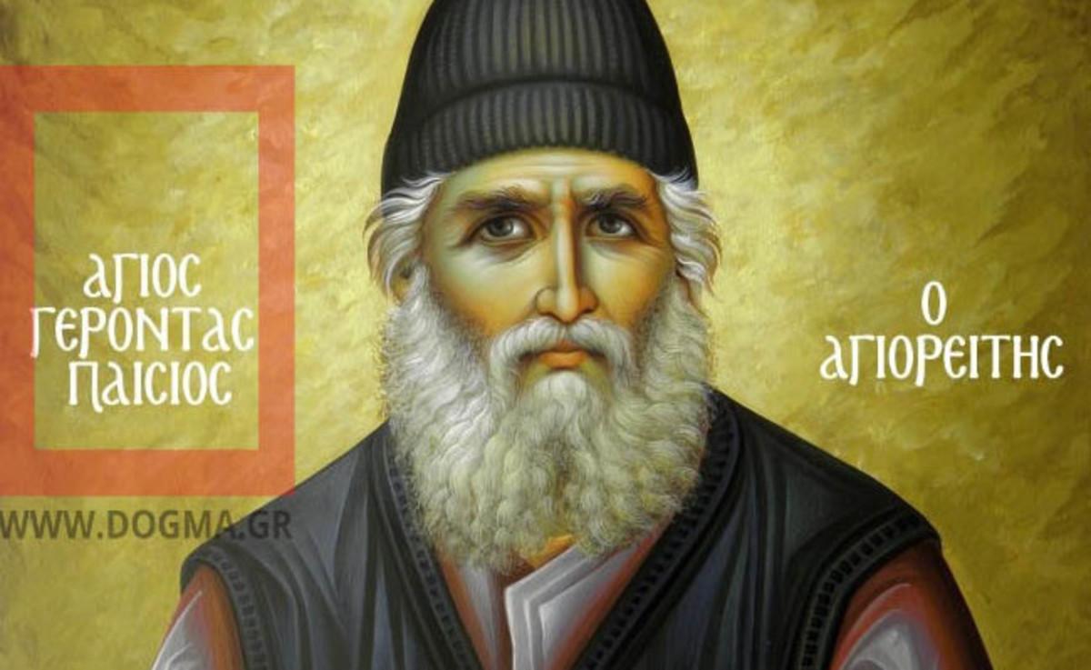 Τι γράφει η πλάκα στον τάφο του Αγίου Παϊσίου – Φωτογραφία | Newsit.gr