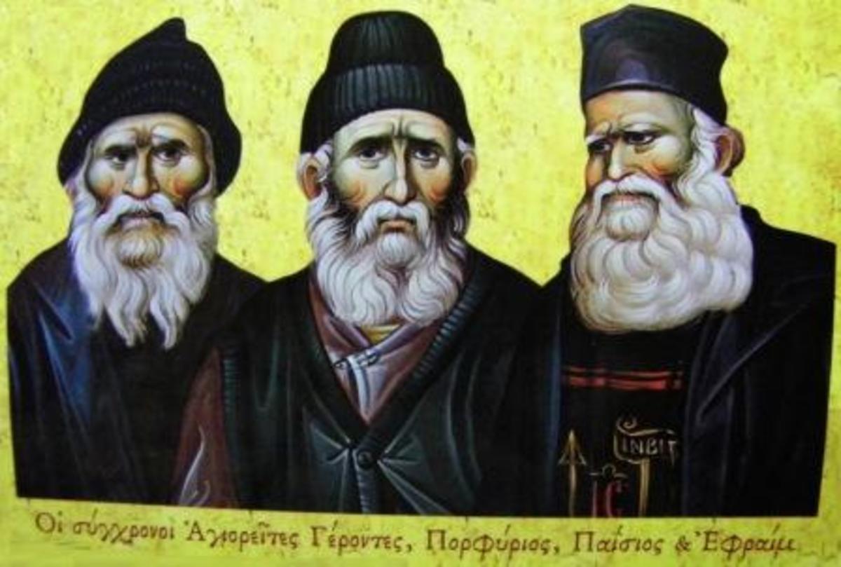 Πώς γίνεται κάποιος Άγιος – Ποιές είναι οι απαραίτητες προϋποθέσεις | Newsit.gr
