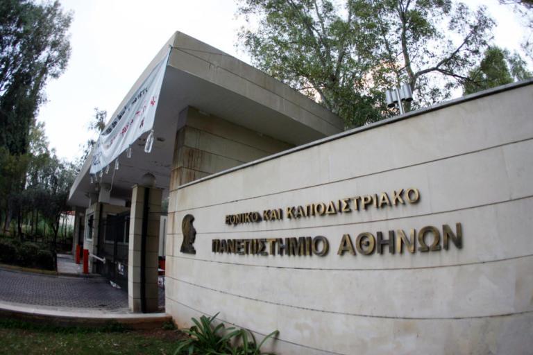 Συναγερμός! «Ύποπτοι» φάκελοι στο Πολυτεχνείο, στην Κρήτη και στην Κέρκυρα