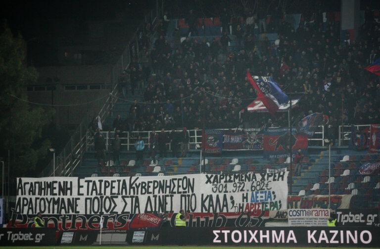 «Χαμός» με πανό κατά της ΑΕΚ στη Νέα Σμύρνη! «Μην παραχαράζετε την ιστορία…» [pics]   Newsit.gr