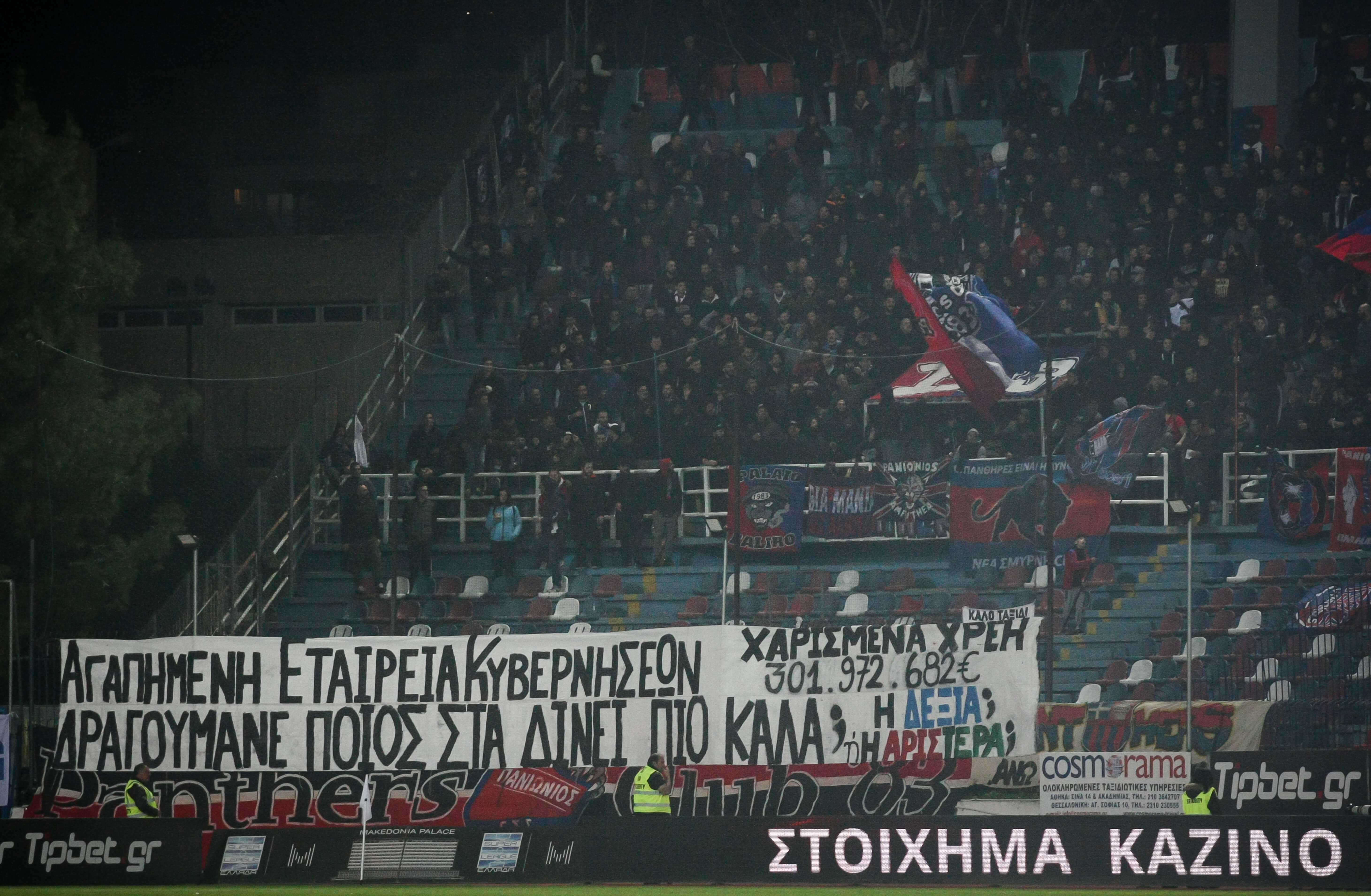 """""""Χαμός"""" με πανό κατά της ΑΕΚ στη Νέα Σμύρνη! """"Μην παραχαράζετε την ιστορία…"""" [pics]"""