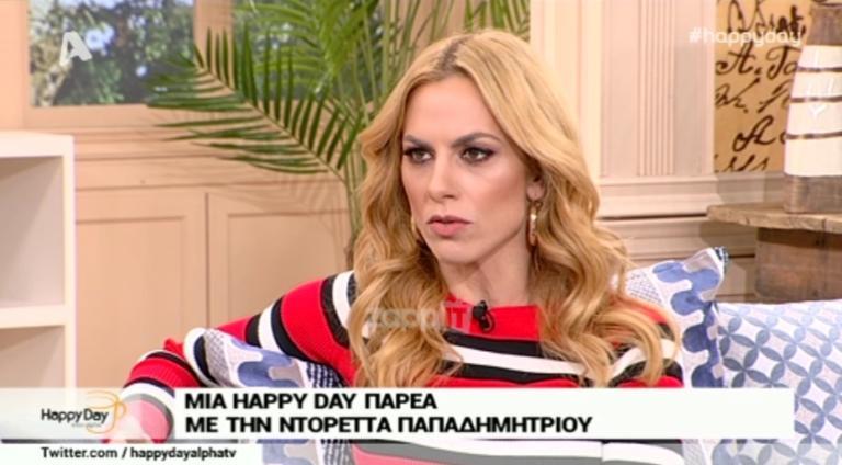 Ντορέττα Παπαδημητρίου: Ανακοίνωσε με ποιον σταθμό έκλεισε! Τι θα κάνει;