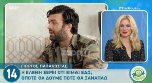 """Γιώργος Παπακώστας: """"Η Ελένη Μενεγάκη ξέρει ότι είμαι εδώ, δεν έχουμε συζητήσει για διαζύγιο…"""""""